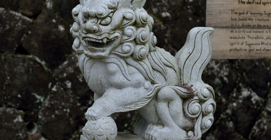 Japanese Mythology: A Mystery